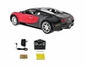Remote Control Bugatti Veyron Super Sport Electric RC Car