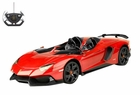 Remote Control Lamborghini Aventador J Electric RC Car