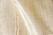 Beige & White Striped Texture Drapery