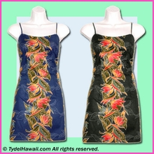 Bird of Paradise Panel Hawaiian Sun Dresses