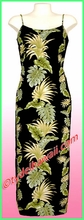 Tropical Leaf Panel Hawaiian Long Sun Dress - Black