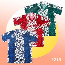 Boy Hawaiian Shirt - 213
