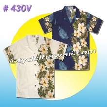 Boy Hawaiian Shirt - 430V