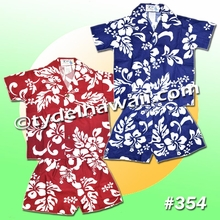 Hawaiian Boy Cabana Set - 354