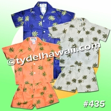 Hawaiian Boy Cabana Set - 435