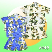 Hawaiian Boy Cabana Set - 449