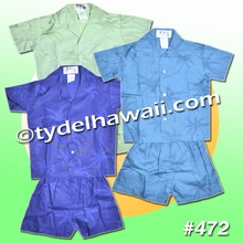 Hawaiian Boy Cabana Set - 472