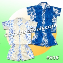 Hawaiian Boy Cabana set - 805