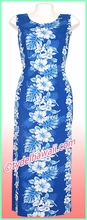 Hawaiian Long Tank Dress - 4340Navy