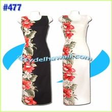 Hawaiian Paradise Dress - 477