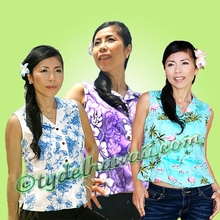 Hawaiian Sleeveless Blouse