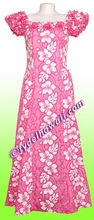 Hibiscus Lei Panel Classic Aloha Dress - 2130Pink