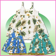 Kid Tie Dress - 449