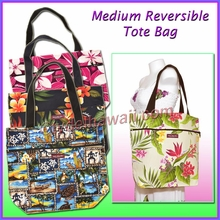 Medium Size Reversible Hawaiian Print Tote Bag