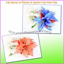 LIly Spray W/Pikake & Spider Lily Hair Clip