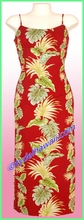 Tropical Leaf Panel Hawaiian Long Sun Dress - Red