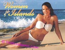 Women of the Islands 2012 Calendar