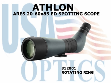 ATHLON ARES 20-60x85 ED SPOTTING SCOPE
