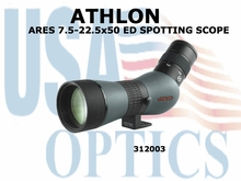 ATHLON ARES 7.5-22.5x50 ED SPOTTING SCOPE
