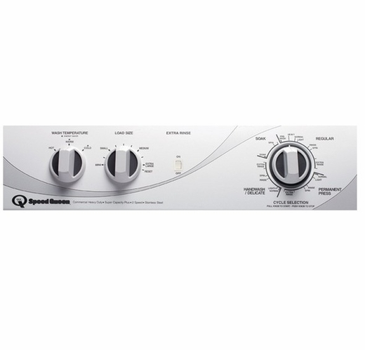 AWN432 Speed Queen Top Load Washer  - 17 Cycle - White