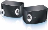 Bose 201 Series V Direct/Reflecting Speaker System (PAIR)