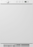 T754W Asko Family Size Line Series Vented Electric Dryer - White
