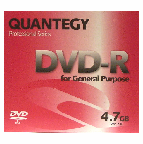 Quantegy DVDR 4.7GB Five Pack Super Deal!