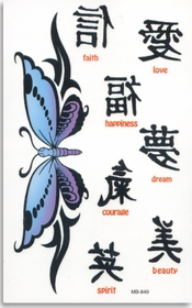 Asian Butterfly Temporary Fake Tattoo
