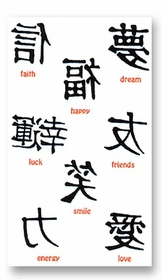 Asian Symbols Temporary FakeTattoo