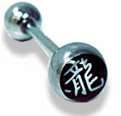 Chinese Dragon Barbell