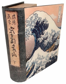 Diversion Safe - Rough Seas Book Safe (Large)