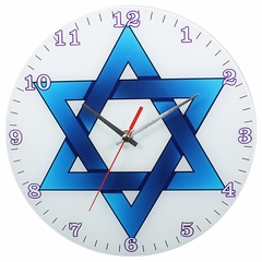 The Star of David Analog Wall Clock
