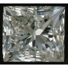 Certified Square Cut Diamond