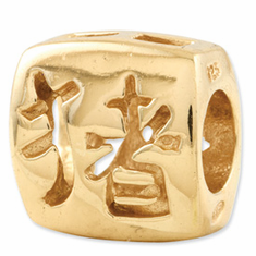 Reflection Beads Sterling Silver and Gold-plated Chinese Good Luck Bead