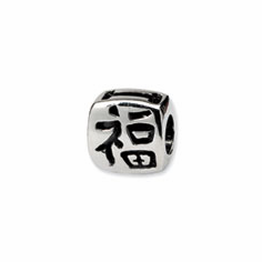 Sterling Silver Reflections Chinese Fortune Bead