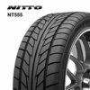 Nitto NT555 Extreme Performance Tires