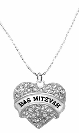 "<BR>             ""BAS MITZVAH""  EXCLUSIVELY OURS!!   <Br>                       AN ALLAN ROBIN DESIGN!!   <BR>                NICKEL, LEAD & CADMIUM FREE!!   <BR>               W1758N1- FROM $5.98 TO $12.85 �2015"