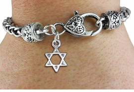 <bR>                 EXCLUSIVELY OURS!!<BR>           AN ALLAN ROBIN DESIGN!! <BR> CADMIUM, LEAD & NICKEL FREE!! <BR>W1330SB - SMALL SILVER TONE <BR>STAR OF DAVID CHARM & HEART CLASP <BR>BRACELET FROM $3.94 TO $8.75 �2012