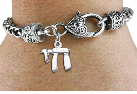 "<bR>                 EXCLUSIVELY OURS!!<BR>           AN ALLAN ROBIN DESIGN!! <BR> CADMIUM, LEAD & NICKEL FREE!! <BR>W1334SB - SMALL SILVER TONE JEWISH <BR> SYMBOL ""CHAI"" CHARM & HEART CLASP <BR>BRACELET FROM $3.94 TO $8.75 �2012"