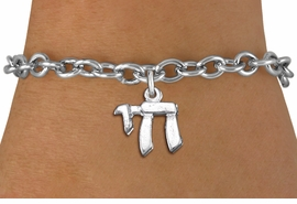 "<bR>                 EXCLUSIVELY OURS!!<BR>           AN ALLAN ROBIN DESIGN!!<BR>  CLICK HERE TO SEE 1000+ EXCITING<BR>     CHANGES THAT YOU CAN MAKE!<BR> CADMIUM, LEAD & NICKEL FREE!! <BR>W1334SB - SMALL SILVER TONE JEWISH <BR> SYMBOL ""CHAI"" CHARM & BRACELET <BR>        FROM $4.15 TO $8.00 �2012"