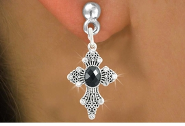 <bR>                   EXCLUSIVELY OURS!!<Br>             AN ALLAN ROBIN DESIGN!!<BR>    CLICK HERE TO SEE 120+ EXCITING<BR>       CHANGES THAT YOU CAN MAKE!<BR>                  LEAD & NICKEL FREE!!<BR>     W1082SE - ORNATE CROSS CHARM<BR> EARRINGS FROM $4.95 TO $10.00 �2011