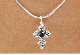 <bR>                      EXCLUSIVELY OURS!!<Br>                AN ALLAN ROBIN DESIGN!!<BR>       CLICK HERE TO SEE 120+ EXCITING<BR>          CHANGES THAT YOU CAN MAKE!<BR>                     LEAD & NICKEL FREE!!<BR>      W1082SN - ORNATE CROSS CHARM &<BR>   NECKLACE FROM $5.55 TO $9.00 �2011