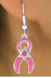 <bR>                EXCLUSIVELY OURS!!<Br>          AN ALLAN ROBIN DESIGN!!<BR>CLICK HERE TO SEE 120+ EXCITING<BR>   CHANGES THAT YOU CAN MAKE!<BR>       W722SE - PINK AWARENESS<bR>          RIBBON & STAR OF DAVID<Br>  EARRINGS FROM  $4.50 TO $8.35