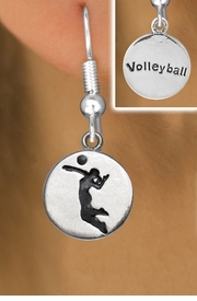 <bR>                                EXCLUSIVELY OURS!!<BR>                          AN ALLAN ROBIN DESIGN!!<BR>                 CLICK HERE TO SEE 600+ EXCITING<BR>                    CHANGES THAT YOU CAN MAKE!<BR>                               LEAD & NICKEL FREE!!<BR>         W1070SE - 2 SIDED SPIKING / VOLLEYBALL<Br>             EARRINGS FROM $4.50 TO $8.35 �2011