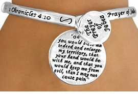 "<Br>                EXCLUSIVELY OURS!!!<Br>           AN ALLAN ROBIN DESIGN!<BR>W11639B - ""THE PRAYER OF JABEZ""<bR> DOUBLE-DISC STRETCH BRACELET<BR>           FROM $5.63 TO $12.50 EACH"