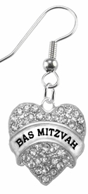 "<BR>       ""BAS MITZVAH""   EXCLUSIVELY OURS!!   <Br>               AN ALLAN ROBIN DESIGN!!   <BR>        NICKEL, LEAD & CADMIUM FREE!!   <BR>W1758E1- FROM $5.98 TO $12.85 �2015"