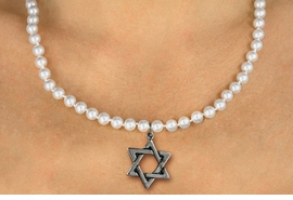 <Br>                     LEAD & NICKEL FREE!! <Br> W19448N - JEWISH STAR OF DAVID <BR> CHARM ON 6MM PEARL BEAD NECKLACE <BR>            FROM $4.73 TO $10.50 �2012