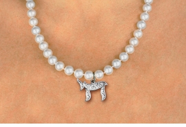 "<Br>                     LEAD & NICKEL FREE!! <Br>       W19453N -  JEWISH  ""CHAI""  (LIFE) <BR> CHARM ON 8MM PEARL BEAD NECKLACE <BR>            FROM $4.73 TO $10.50 �2012"