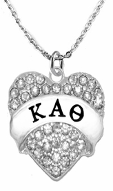 <BR>     LICENSED SORORITY JEWELRY MANUFACTURER<BR>           KAPPA ALPHA THETA SORORITY NECKLACE<BR>                 NICKEL, LEAD,  & CADMIUM FREE! <BR>                       HYPOALLERGENIC<BR>                       EXCLUSIVELY OURS W1737N1<BR>               FROM $7.90 TO $12.50 EACH �2015