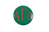 "W1618SC - ALPHA GAMMA DELTA COLOR DISK CHARM<BR><FONT size=""2"">Buy 1-2 for $6.25 Each<br>Buy 3-5 for $5.63 Each<br>Buy 6-11 for $3.75 Each<br>Buy 12-23 for $3.56 Each<br>Buy 24-49 for $3.31 Each<br>Buy 50 or More for $2.94 Each</font>"